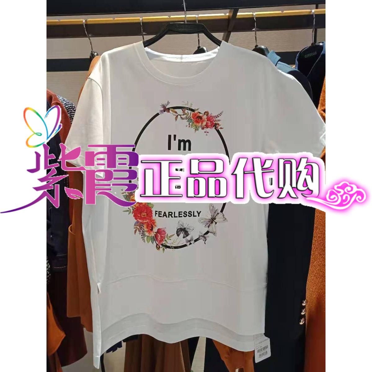 G家专柜正品代购2019新款白色印花短袖T恤1393002-42140AA-001