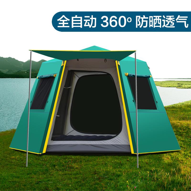 帐篷户外3-4-5-8人双层加厚防雨露营家庭铝杆野营多人全自动帐篷