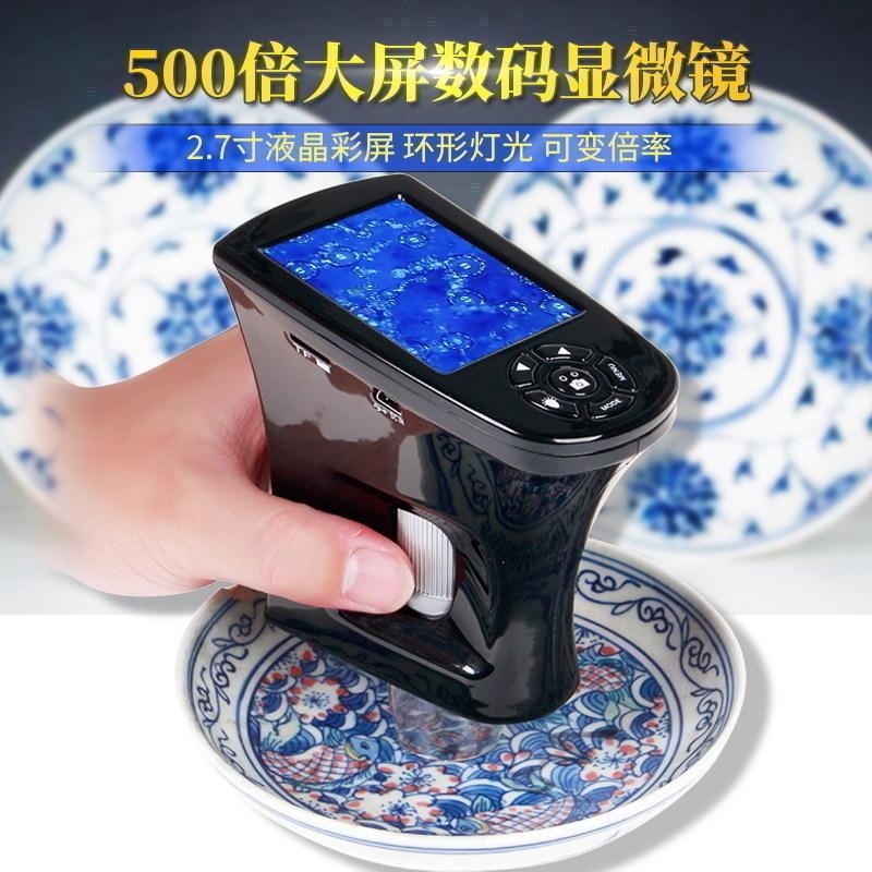 拜斯特BST-SM500X显微镜