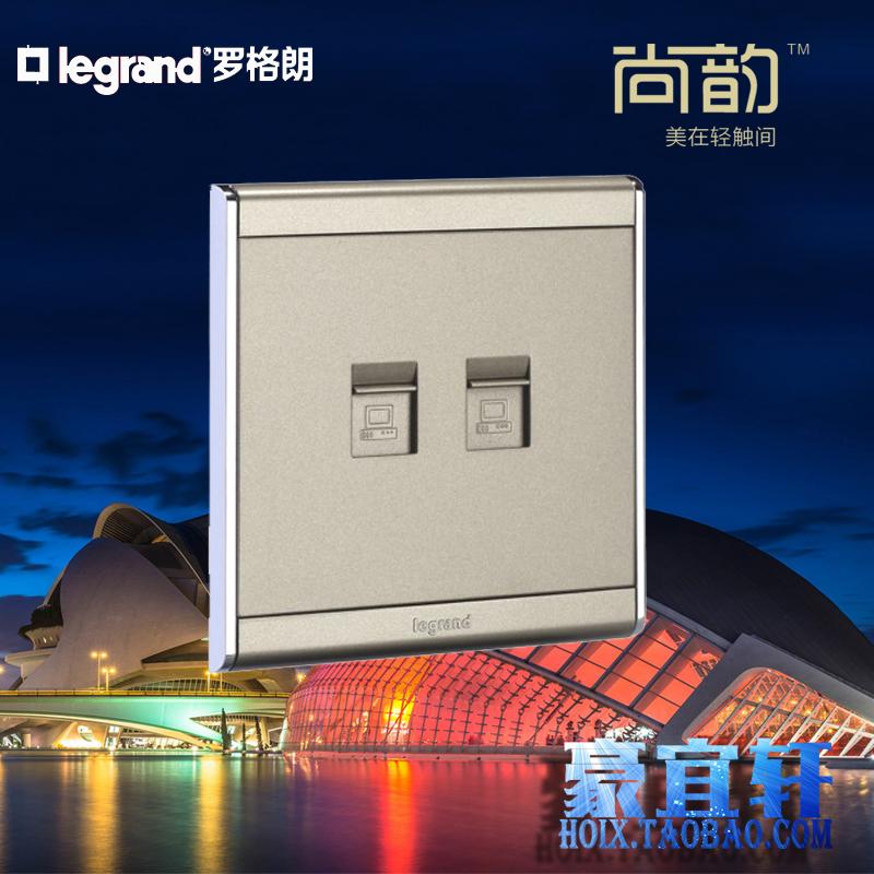 TCL罗格朗尚韵A9缎沙金二位电脑插座(六类)双口网络面板CAT6