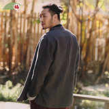 Nan Tang Chinese style men's autumn and winter long-sleeved short coat Chinese retro casual linen shirt middle-aged Chinese tunic
