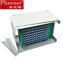 单模单元体熔纤盘FC光纤配线箱架满配ODF芯96菲尼特Pheenet