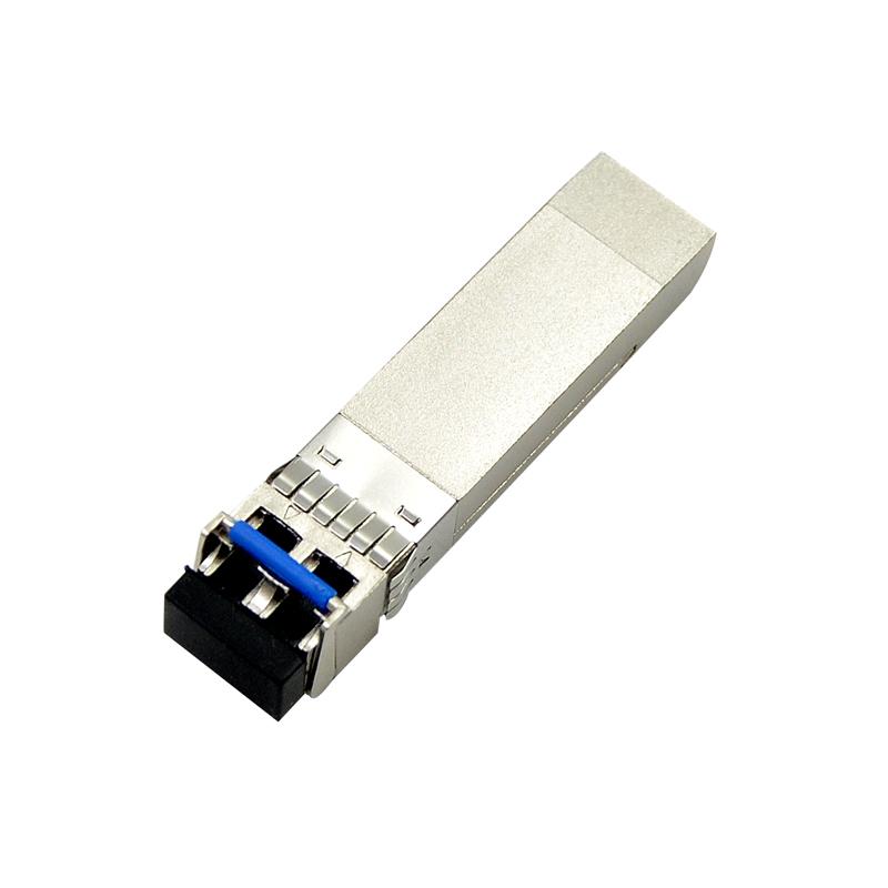 Pheenet菲尼特 H3C华为思科兼容光模块万兆单模双纤20公里10G