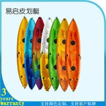 单人双人休闲独木舟皮划艇三人划艇钓鱼硬艇硬塑船