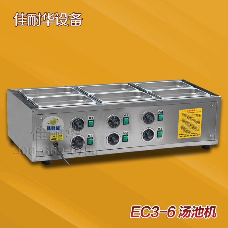 便利店关东煮机器设备商用电热汤池机小吃车保温汤池不锈钢汤池车