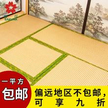 樱花订做塌塌米床垫地台席垫日式榻榻米垫子椰棕草垫定做踏踏米垫