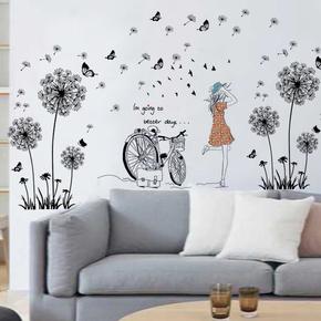 浪漫蒲公英墙贴 卧室床头客厅沙发背景墙纸自粘贴纸贴画墙面装饰