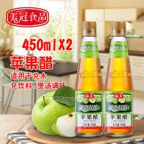 自制柠檬醋酵素无糖酿造473m美国进口无酒精白醋