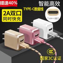 type-c数据线手机5小米4c正品2荣耀8充电器p10p快充高速原装