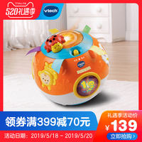 VTech VTech Happy Turn Ball Infant Learning Crawling Toy Baby Learning Crawling Toys 6-12 Months