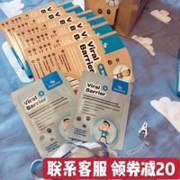 新西兰moose空气净化杀除菌卡防除病毒隔离婴儿童宝宝VB防护卡罩