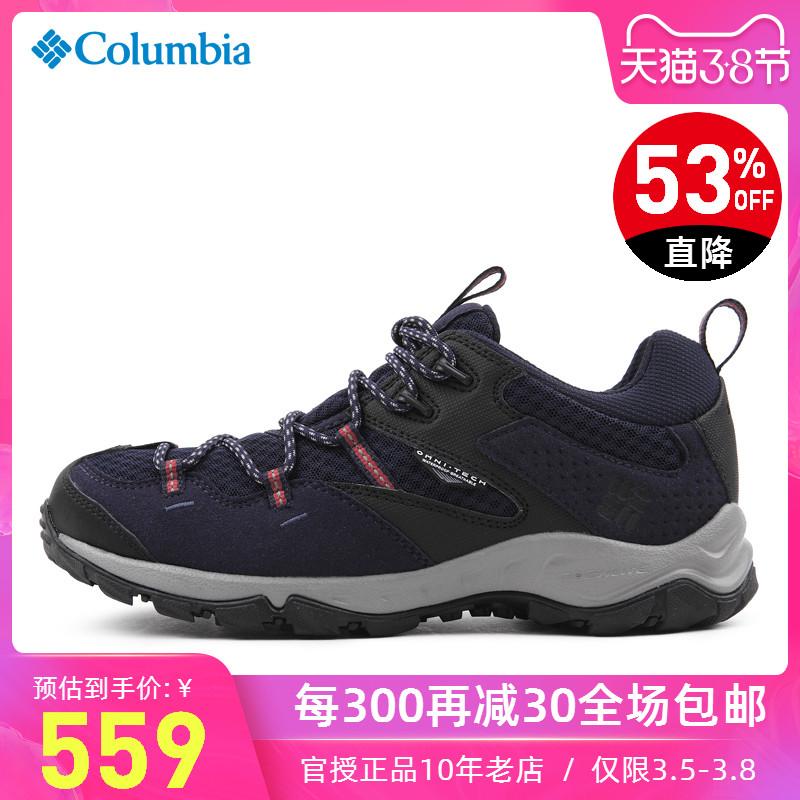 哥伦比亚户外男鞋防水透气缓震防滑徒步登山鞋DM1219