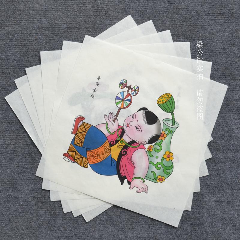 Китайское прикладное искусство Артикул 573716132895