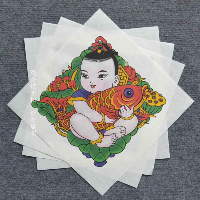 Китайское прикладное искусство Артикул 573975242265