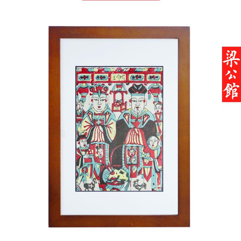 Китайское прикладное искусство Артикул 35177687761
