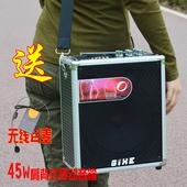 歌西45瓦吉他音箱户外充电卖唱演出移动电瓶民谣木吉它乐器音箱