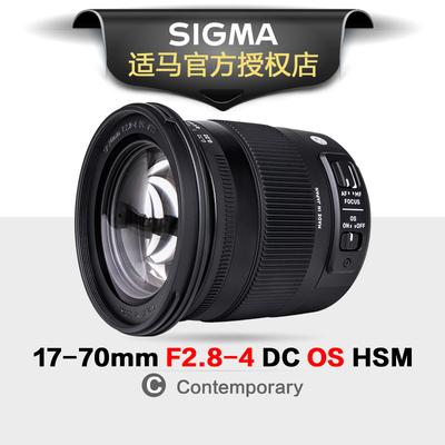 微距镜头相机