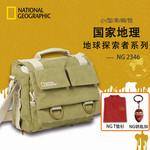 国家地理 摄影包 单肩 NG2346户外旅行包 尼康索尼佳能单反相机包