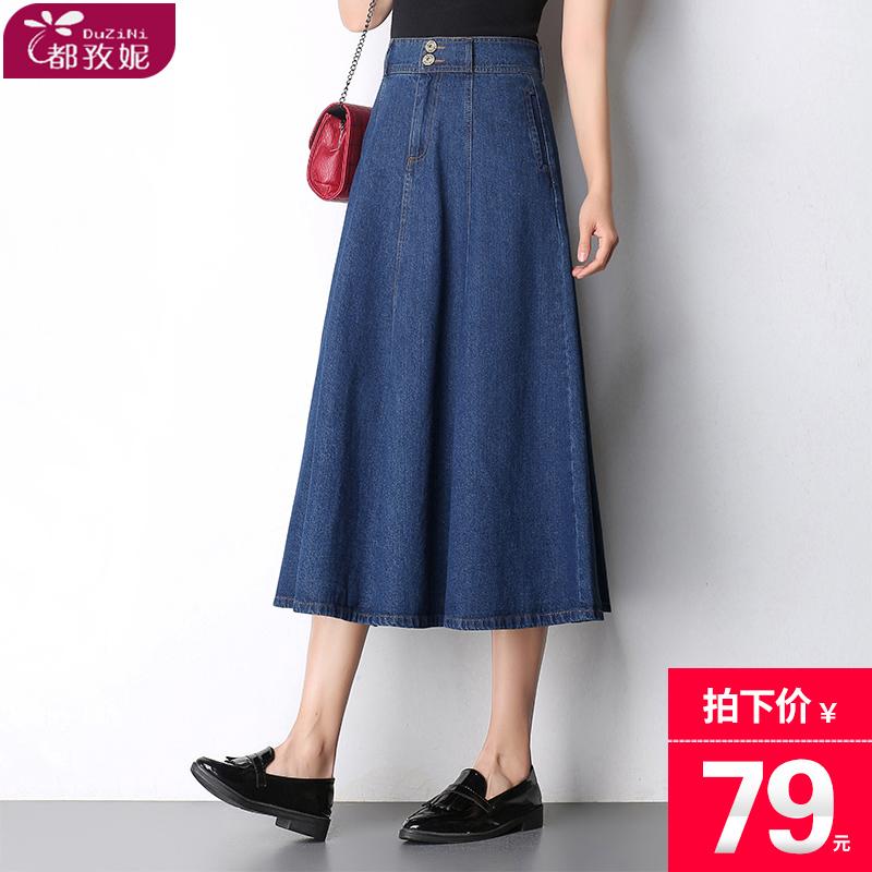 秋冬女士半身裙