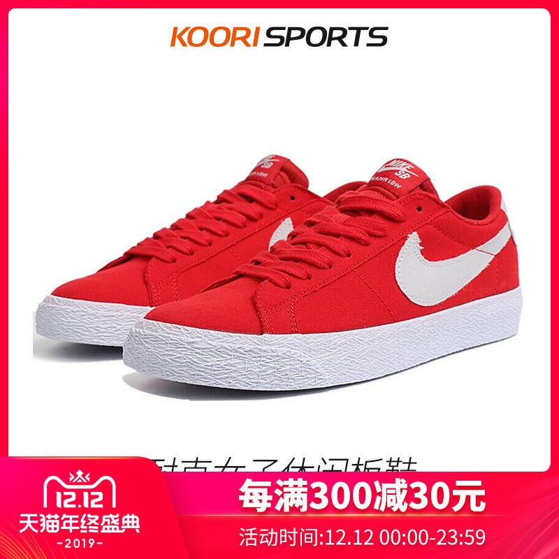 Nike耐克2019夏季男鞋Blazer开拓者红色轻便休闲鞋滑板鞋889053