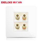 Delixi switch socket sleek minimalist borderless large panel four-bit audio wall panel switch panel