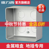 West German household inserted cartridge receptacle floor mounted concealed bottom box junction box concealed metal box General