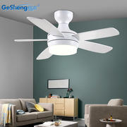 Ceiling lighted fan light restaurant bedroom remote control Nordic home modern minimalist American living room ceiling fan light