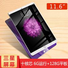 K-Mic/金麦克 K10超薄平板电脑安卓12寸智能手机4G全网通二合一10