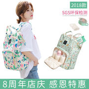 Haien Mummy bag multi-function large-capacity shoulders fashion maternal and child pregnant women out backpack female 2018 new