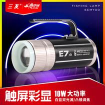 钓鱼灯包邮10W充电白光蓝光紫700S三光源DL760开拓顶点夜钓灯天匠