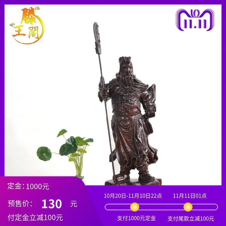 木雕关公像摆件 红木