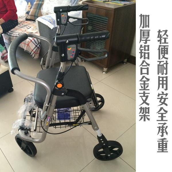 Скутеры для пожилых людей Артикул 528108622759