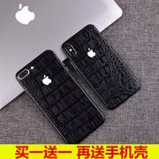 iPhoneX背膜苹果7贴纸全身贴手机改色膜6splus全包边彩膜8p后贴膜