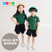 博苑夏季幼儿园园服夏装套装新款小学生校服夏天儿童纯棉短袖