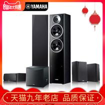 影吧音箱电视音响壁挂音响5.1家庭影院套装S302HT安桥Onkyo