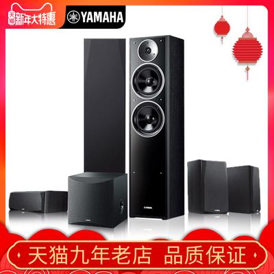 【原装进口】Yamaha/雅马哈 NS-71 家庭影院音响套装5.1音响音箱 无线蓝牙电视低音炮hifi落地环绕影院家用