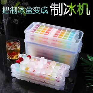 冰格速冻器冰块制冰盒冷冻模具个性 创意带盖家用神器一次性制冰袋
