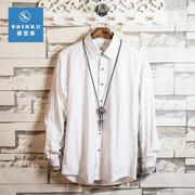 大码长袖衬衫男士春季纯色修身新款新郎伴郎潮流学生衬衣男上衣