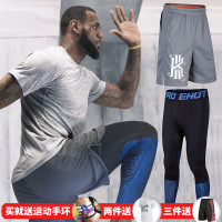 詹皇蓝银篮球紧身长裤训练短裤篮球服两件套男跑步健身运动裤套装