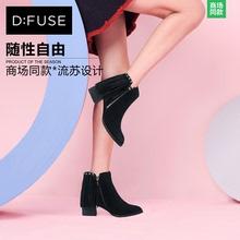D:Fuse/迪芙斯牛反绒磨砂方跟流苏铆钉短靴DF73116020图片