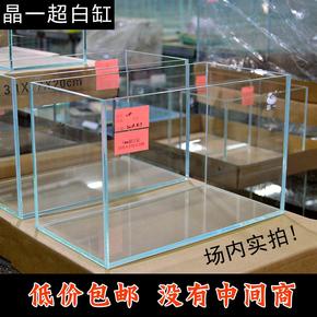 水族箱超白玻璃鱼缸小型家用桌面超白缸客厅乌龟缸金鱼缸免换水