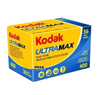 Kodak ultramax400 all-around film classic 135 film color negative film May 2020