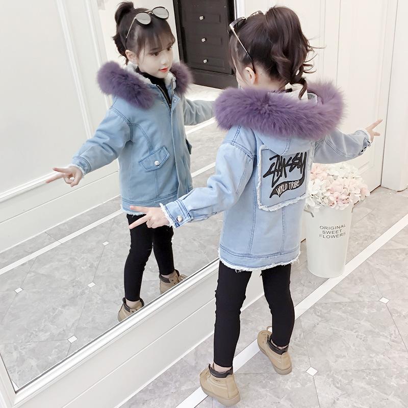 女童加绒加厚牛仔外套2018新款秋冬季儿童洋气棉衣毛领羊羔绒大童