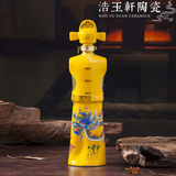 Jingdezhen ceramic Chinese seal a pound of decorative wine bottle 1 kg dragon and phoenix cheongsam wedding empty red household jug