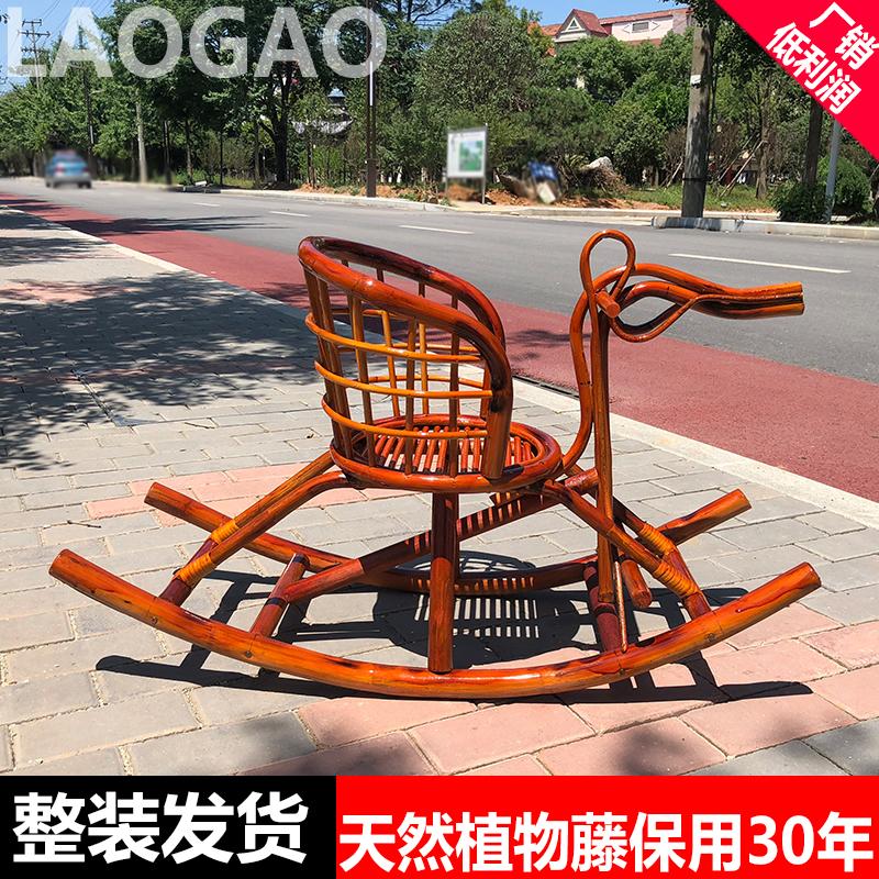 Кресло-качалка / Подвесные кресла Артикул 570989464965