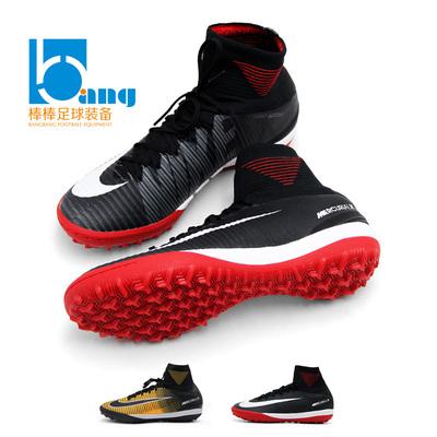 棒棒:专柜正品Nike耐克MERCURIALX TF刺客高端碎钉足球鞋男831977