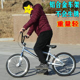 Authentic Bulls aluminum BMX BMX 20 inch sports bike Fancy street car show car climbing car