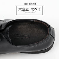 Leather shoes insole male sweat deodorant insole special thickening leather insole breathable shock leather leather soft insoles winter