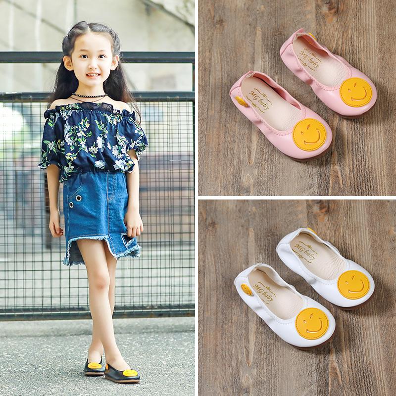 中童豆豆鞋