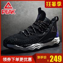 乔丹篮球鞋硬地实战比赛网面男战靴耐磨减震透气运动球鞋场地鞋潮